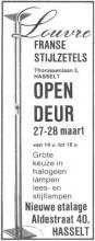 Advertentie 'Franse stijlzetels e.a. Louvre', Thonissenlaan 5 - Aldestraat 40 (uit: Het Belang van Limburg, 27-03-1982, p. 6)