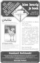 Advertentie 'Standaard Boekhandel', Demerstraat 21 (uit: Het Belang van Limburg, 27-11-1981, p. 7)