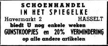 Advertentie 'Schoenhandel In het Spiegelke', Havermarkt 2 (uit: Het Belang van Limburg, 16-03-1958, p. 4)