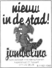 Advertentie 'Jumbolino - kinderschoenwinkel', Kapelstraat 21 (uit: Het Belang van Limburg, 25-02-1983, p. 4)