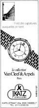 Advertentie 'J. Katz Jewellers', Kapelstraat 45A (uit: Het Belang van Limburg, 27-11-1984, p. 3)