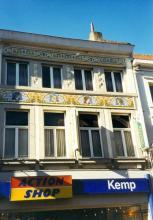 Die Gulde Waeghe, Koning Albertstraat 13 (foto: Frieda Schlusmans, 02-2001 - Vlaamse Gemeenschap)