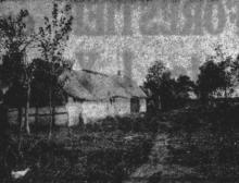 Een boerderijtje uit de jaren 1900: het is even bouwvallig als de stolphutten, maar toch reeds ruimer (uit: Waar de Heksen hun Bezems huurden... / Vader Hendrix regeerde als een Koning (1953), p. 5)