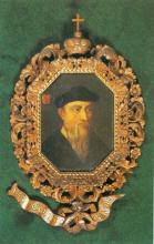 Prins-bisschop Joris van Oostenrijk (1505-1557), olieverfportret (collectie Bisdom Luik)