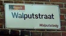 Straatnaambord - Walputstraat